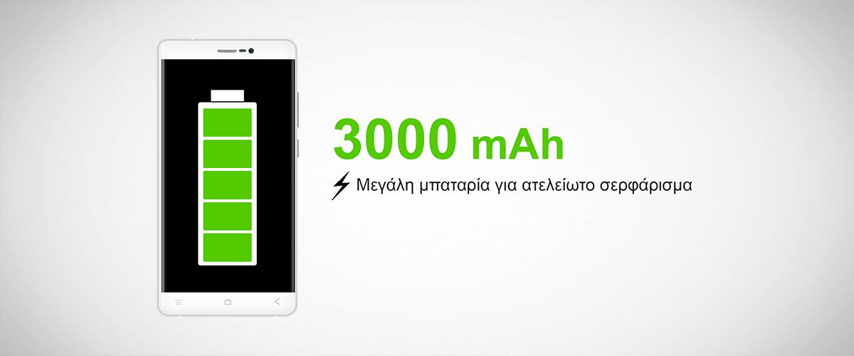 Creev_Mark-V_Plus_Rose-Gold_3000mAh_Battery