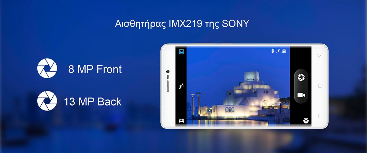 Creev_Mark-V_Plus_Rose-Gold_8MP-13MP_Camera_Sony_IMX219