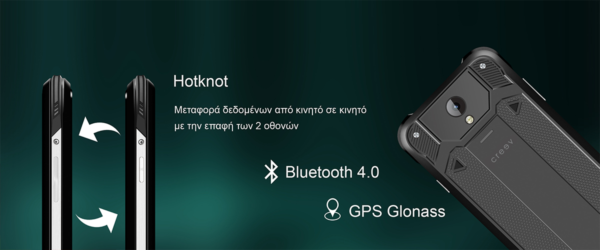 Mark-V_Tough_Hotknot_Bluetooth-4.0_GPS-Glonas